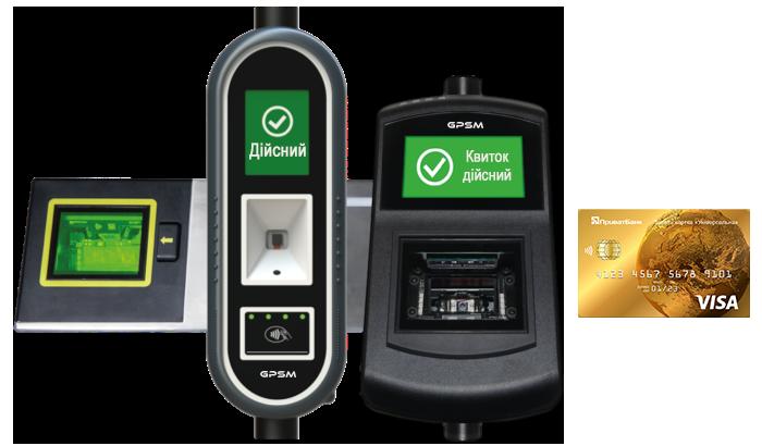 Валидатор EMV для оплаты проезда в транспорте GPSM LuckyPay-2 изображение 3