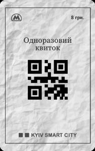 Безналичная оплата проезда в общественном транспорте в Украине изображение 6