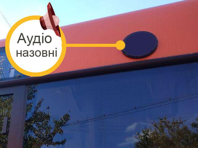 Установка электронных табло и системы автоинформирования на автобусах изображение 5