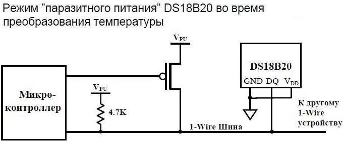 DS18B20 изображение 5