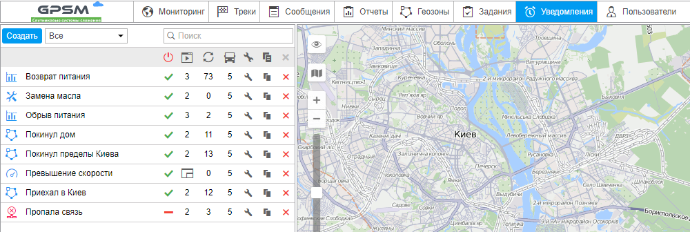GPS трекер для электросамоката изображение 8