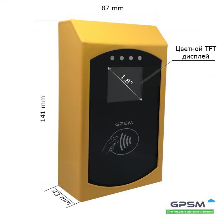 Валидатор электронных билетов GPSM Lucky-pay изображение 1