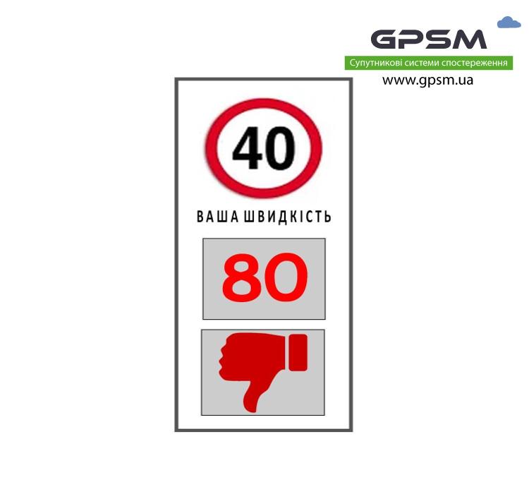 Табло контроля скорости SSR-2 изображение 7