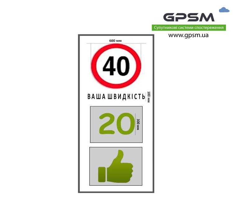 Табло контроля скорости SSR-2 изображение 5