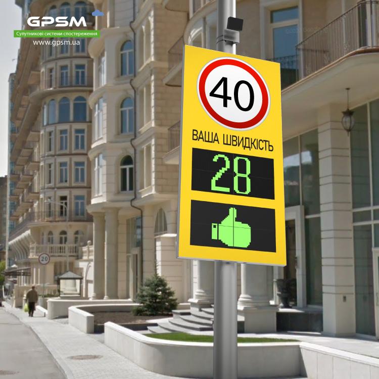 Табло контроля скорости SSR-2 изображение 11