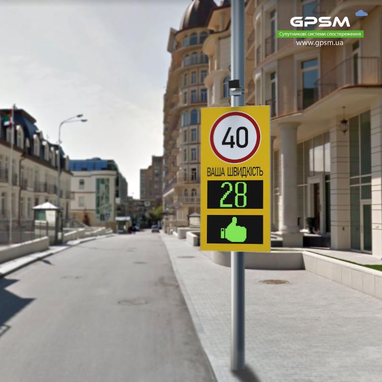 Табло контроля скорости SSR-2 изображение 6