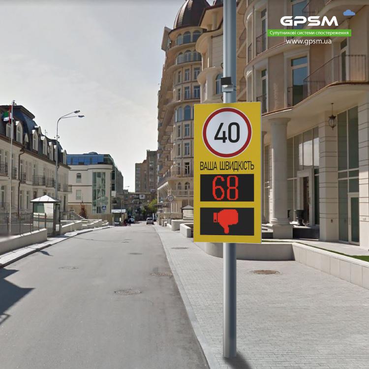 Табло контроля скорости SSR-2 изображение 1