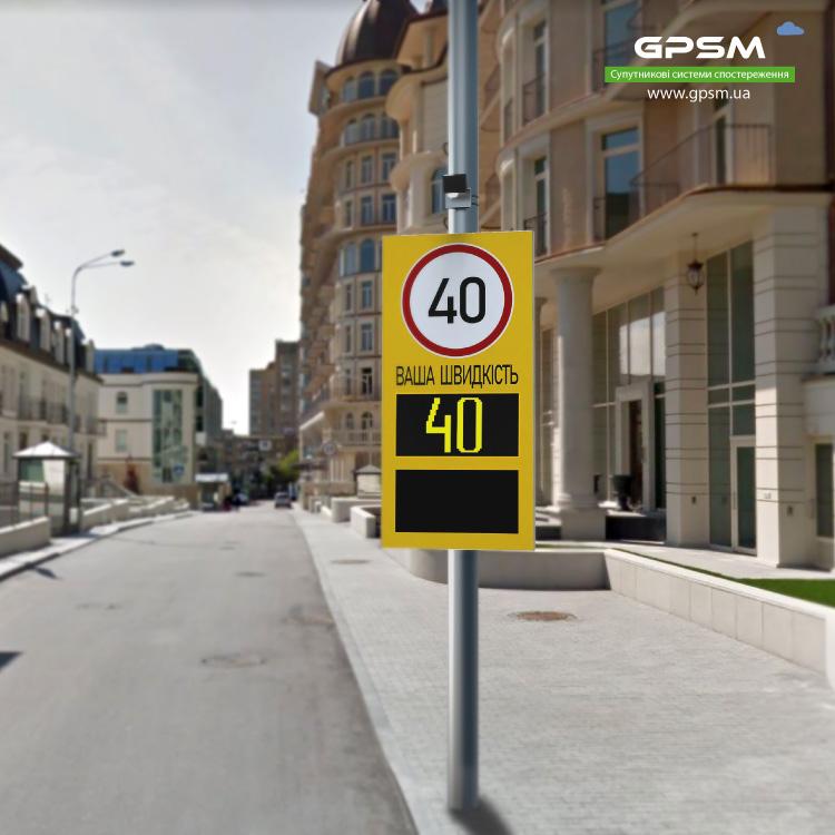 Табло контроля скорости SSR-2 изображение 9