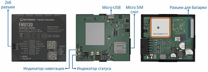 FMU130 изображение 2