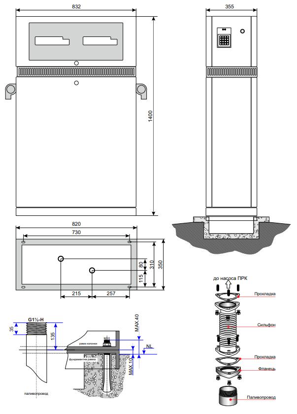 Шельф 100-2 ВК изображение 1
