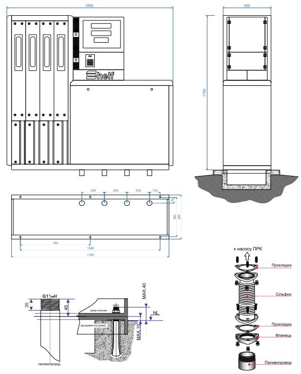 Шельф 200-4R изображение 3