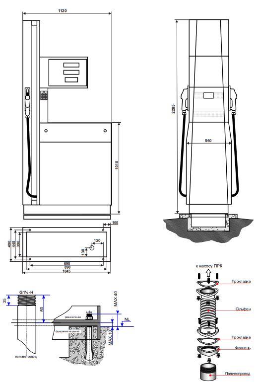 Шельф 200-1 изображение 3