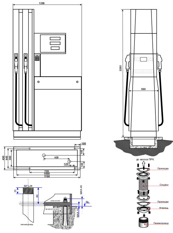Шельф 200-2 изображение 3