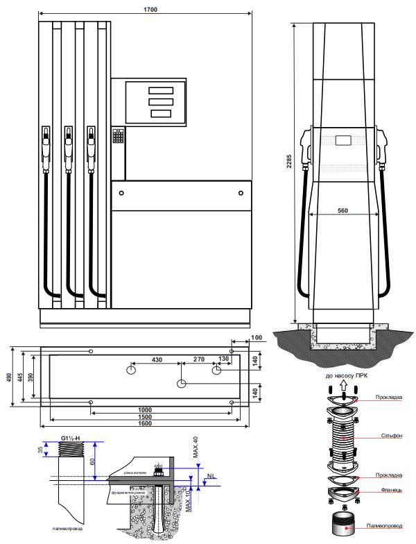 Шельф 200-3 изображение 3