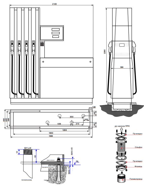 Шельф 200-4 изображение 3