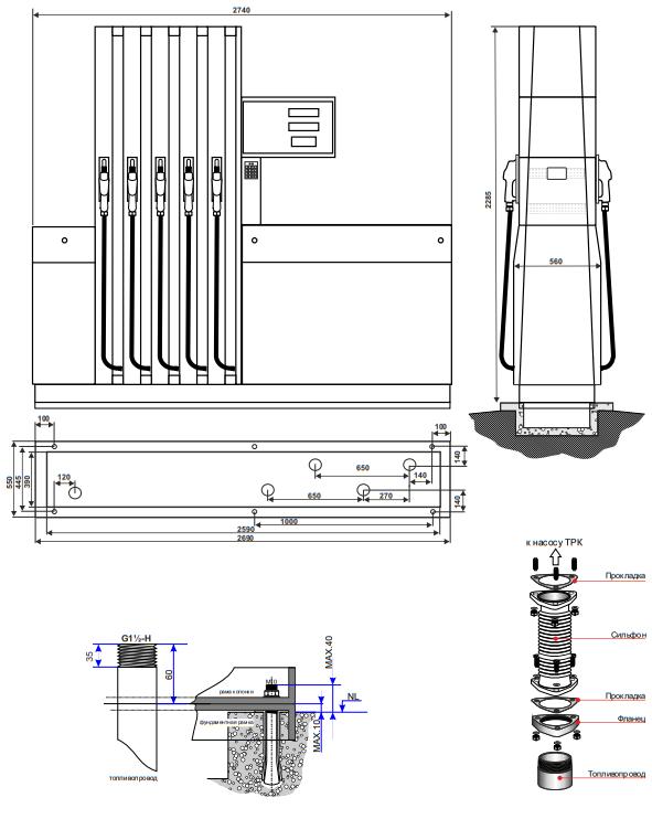 Шельф 200-5 изображение 3
