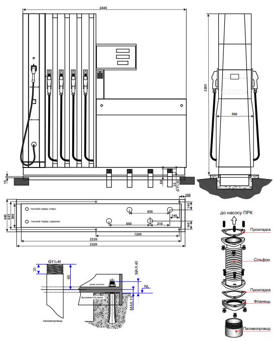 Шельф 200-4 LPG изображение 3