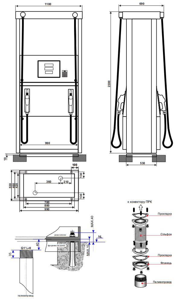 Шельф 300-2 изображение 3