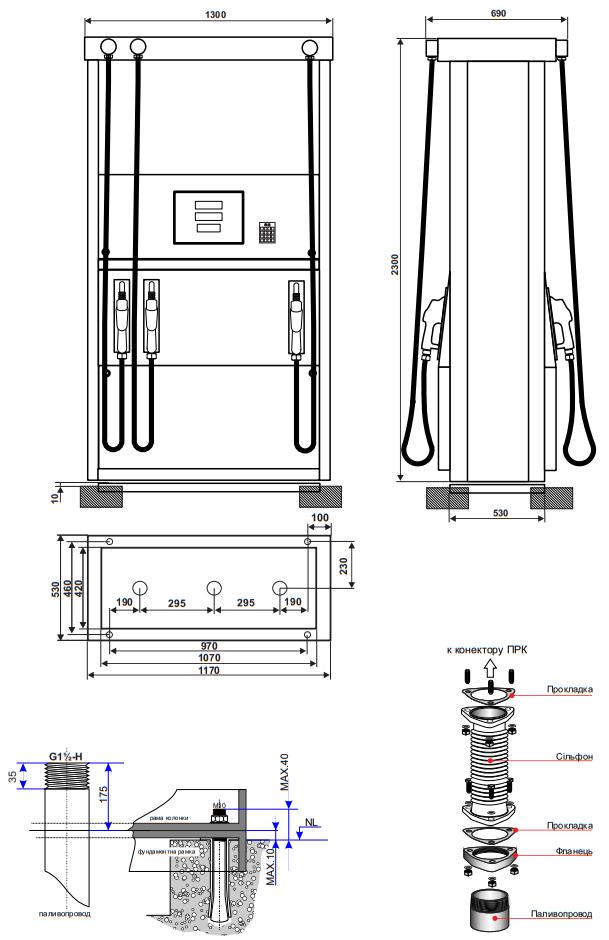 Шельф 300-3 изображение 4