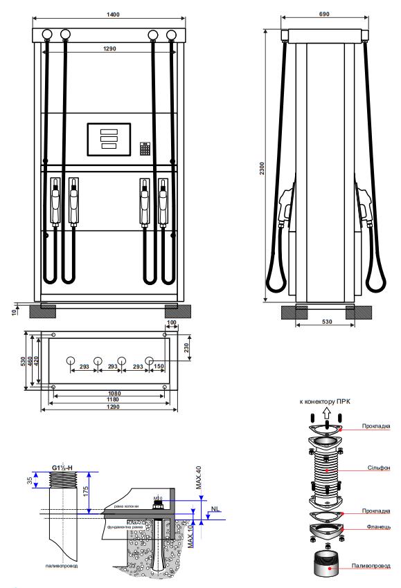 Шельф 300-4 изображение 4