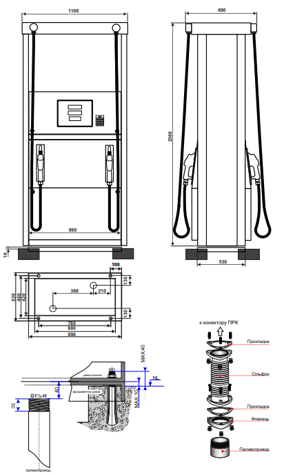 Шельф 300-2 LPG изображение 3