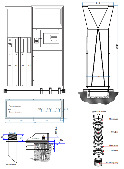 Шельф 300-3S LPG изображение 2