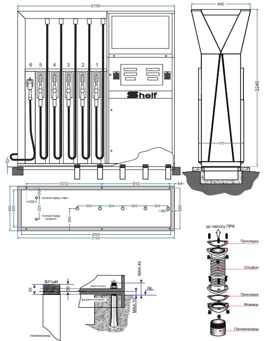 Шельф 300-5S LPG изображение 2