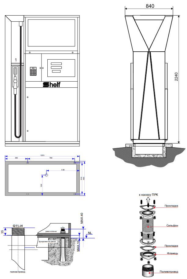 Шельф 300-1S изображение 3