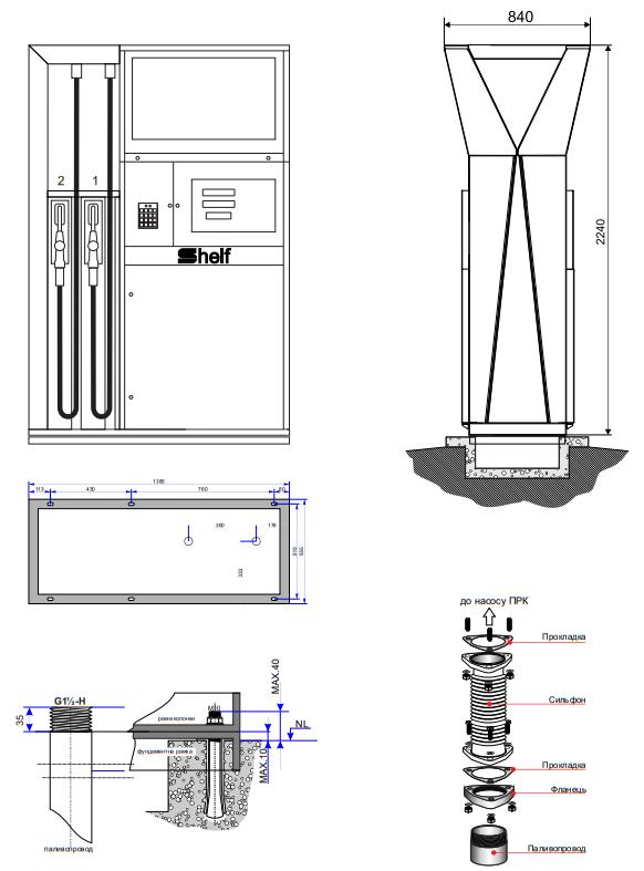 Шельф 300-2S изображение 3