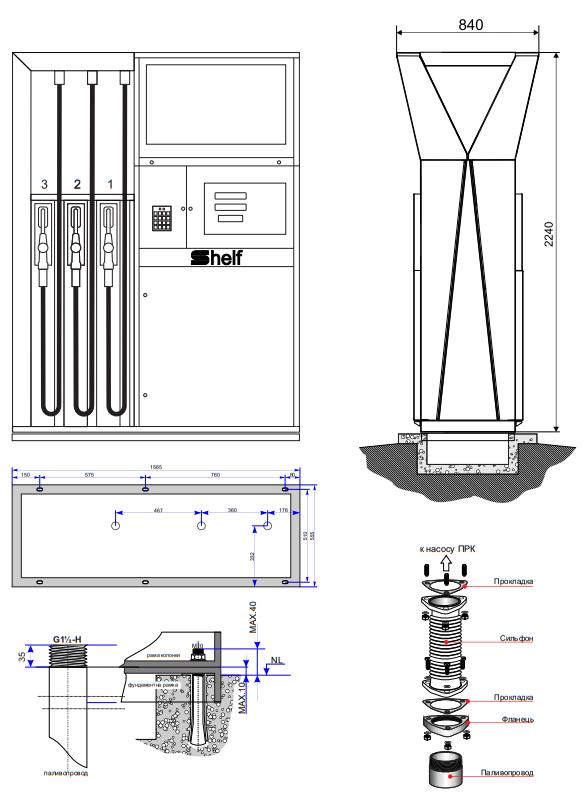 Шельф 300-3S изображение 3