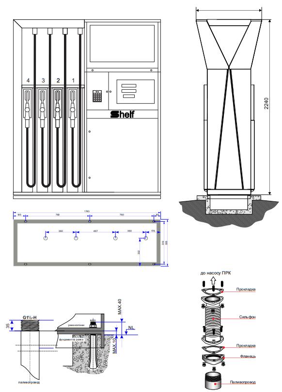 Шельф 300-4S изображение 3