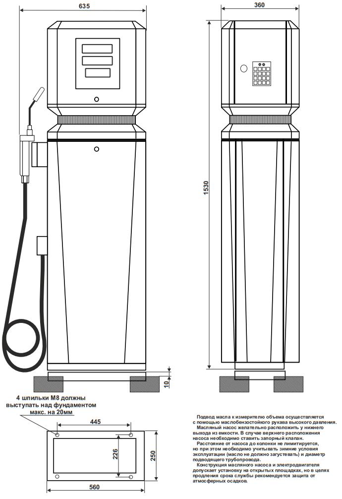 Шельф МРК-1 изображение 1