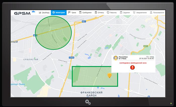 Умная GPS каска изображение 3